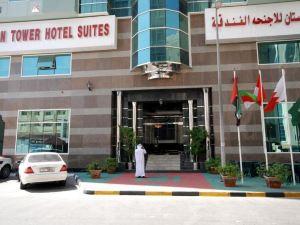 阿爾布斯坦塔樓套房酒店(Al Bustan Tower Hotel Suites)