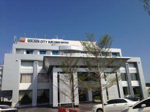 羅勇金色城市酒店(Golden City Rayong Hotel)