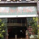 恩格蘭酒店(Ngoc Lan Hotel)