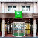 巴黎托比亞克圖書館宜必思尚品酒店(Ibis Styles Paris Tolbiac Bibliotheque)