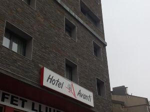 阿凡提酒店(Hotel Avanti)