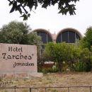 七拱門酒店(Seven Arches Hotel)
