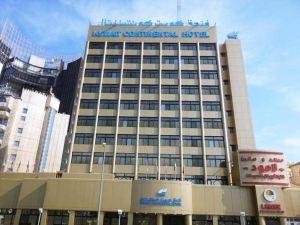科威特大陸酒店(Kuwait Continental Hotel)