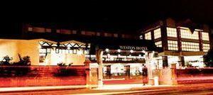 韋斯頓酒店(Weston Hotel)
