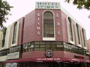 LBS酒店(LBS Hotel)