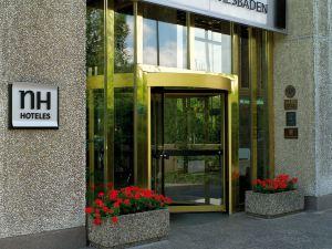 NH酒店-威斯巴登(NH Wiesbaden)