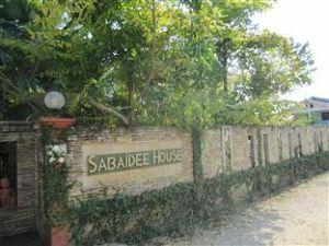 素可泰你好之家(Sabaidee House Sukhothai)