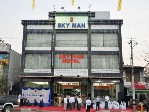 仰光天空人酒店(Sky Man Hotel Yangon)