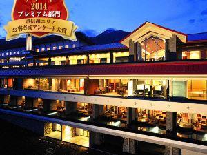 赤倉觀光酒店(Akakura Kanko Hotel)
