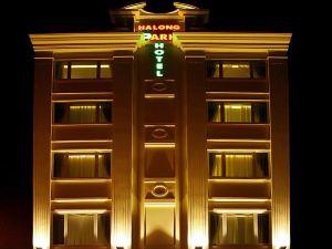 下龍園酒店(Ha Long Park Hotel)