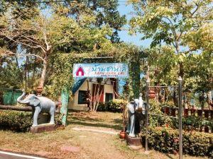 象島嬋蕾之家(Baan Chan Lay Koh Chang)