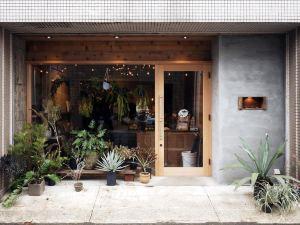 Rico民宿(Guesthouse Rico)