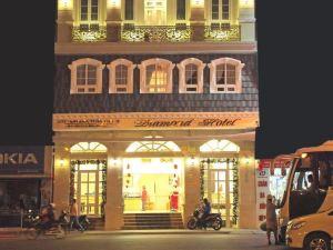 大叻鉆石酒店(Diamond Hotel Dalat)
