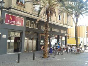 魯薩法青年旅館(Russafa Youth Hostel)