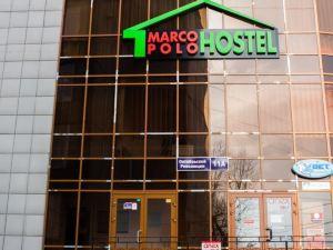 馬可·波羅旅舍(Marco Polo Hostel)
