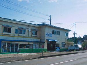 安樂民宿(Minshuku Yasuragi)