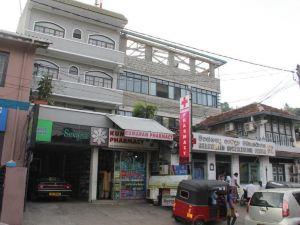 塞瓦納城市酒店(Sevana City Hotel)