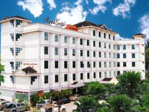 瑞格羅智酒店(Regalodge Hotel)