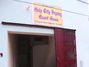 帕英神聖之城旅館(Holy City Paying Guest House)