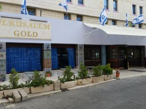 耶路撒冷金色酒店(Jerusalem Gold Hotel)
