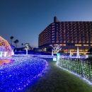 白濱古賀之井水療度假村(Shirahama Coganoi Resort & Spa)