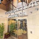 京都百夫長膠囊spa旅館(Kyoto Centurion Cabin & Spa)