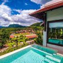 瑯勃拉邦景色旅館(Luang Prabang View Hotel)