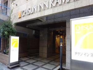 蒲田地產旅館(Chisun Inn Kamata)