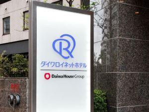 石川縣金澤大和ROYNET酒店(Daiwa Roynet Hotel Kanazawa Ishikawa)