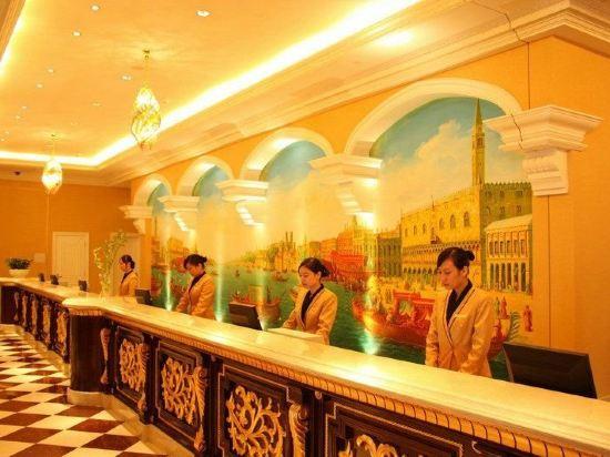 佛山高明碧桂園鳳凰酒店(Gaoming Country Garden Phoenix Hotel)其他