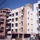 阿蒙哈亞克酒店(Armon Hayarkon Hotel)