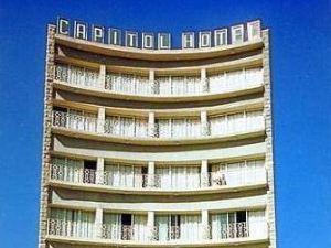 耶路撒冷國會大廈酒店(Capitol Hotel Jerusalem)