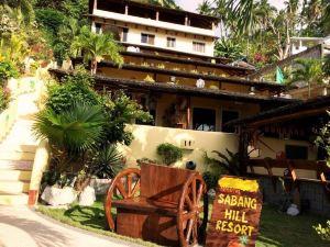 東方沙璜山度假村(Oriental Sabang Hill Resort)