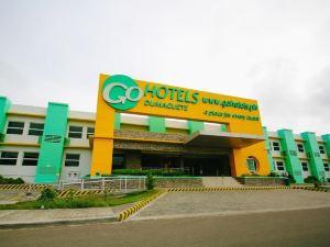 杜馬格特去酒店(Go Hotels Dumaguete)