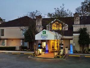 Quality Suites 巴克海特村酒店(Quality Suites Buckhead Village)