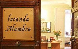 艾爾伯格洛坎達阿朗布拉酒店(Albergo Locanda Alambra)
