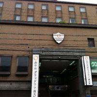 南大阪格來德第一酒店酒店預訂