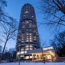 奧格斯堡多林特安德爾國會廳酒店(Dorint An der Kongresshalle Hotel Augsburg)
