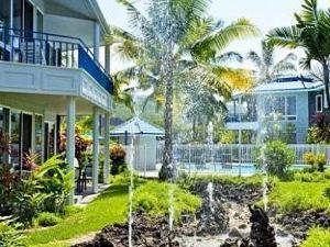 溫德姆毛納羅亞鄉村酒店(Wyndham Mauna Loa Village)