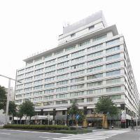 名古屋國際大酒店酒店預訂