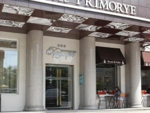 海邊酒店(Primorye Hotel)