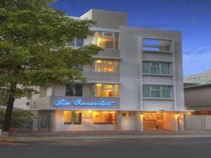 聖胡安領事館阿桑德連鎖酒店(Le Consulat, an Ascend Hotel Collection Member, San Juan)