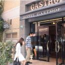 嘎斯霍夫酒店(Hotel Gasthof)