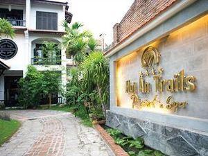 會安特萊爾斯水療度假酒店(Hoi An Trails Resort)
