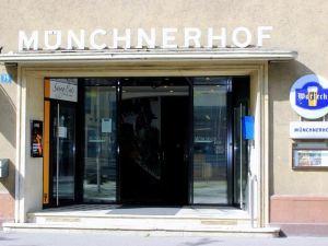 穆徹霍夫酒店(Hotel Münchnerhof)