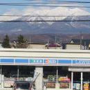 陸奧民宿旅館(Minshuku Mutsukari)