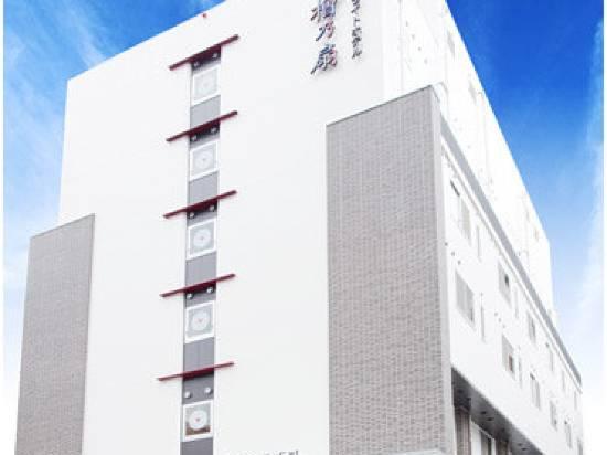 海諾海博多陽光酒店