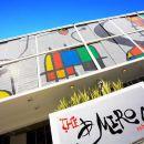 布里斯班阿特里奧公寓(Atrio Apartments Brisbane)