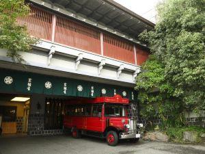 佐賀京都亞酒店(Kyotoya Saga)