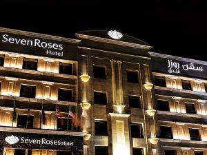 塞文玫瑰酒店(Seven Roses Hotel)
